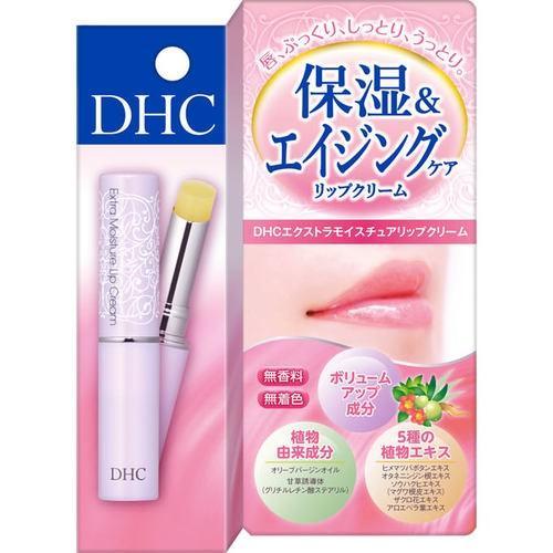 DHC エクストラモイスチュアリップクリーム 1.5g×48個   【送料無料】
