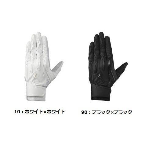 ネコポス代引き日時指定不可 Mizuno ミズノプロ シリコンパワーアーク W-Leather 両手用 ユニセックス 高校野球ルール対応モデル 1EJEH061