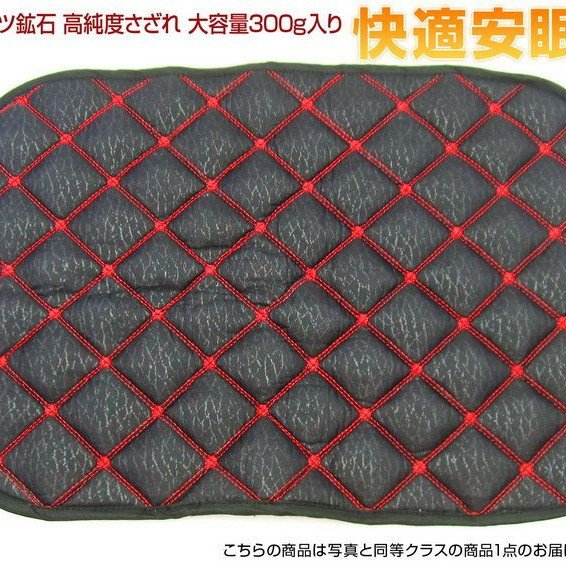 テラヘルツ鉱石 高純度さざれ 大容量300g入り  快適安眠枕パッド ブラック パワーストーン 天然石 t827-18 seian