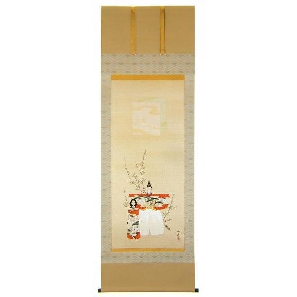 掛け軸 藤吉正勝 「立雛」 日本画 真筆 尺八立 桐箱入り 掛軸 表装 肉筆画 桃の節句 ひな祭り R851