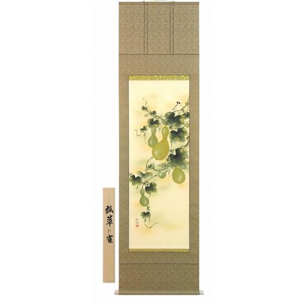 掛け軸 奥田拓也 「瓢箪に雀」 日本画 真筆 尺五立 桐箱入り 掛軸 表装 肉筆画 夏掛け R906
