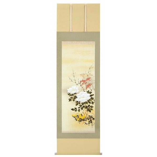 掛け軸 田上芳泉 「四季草花」 日本画 真筆 尺五立 桐箱入り 掛軸 表装 肉筆画 普段掛け R914