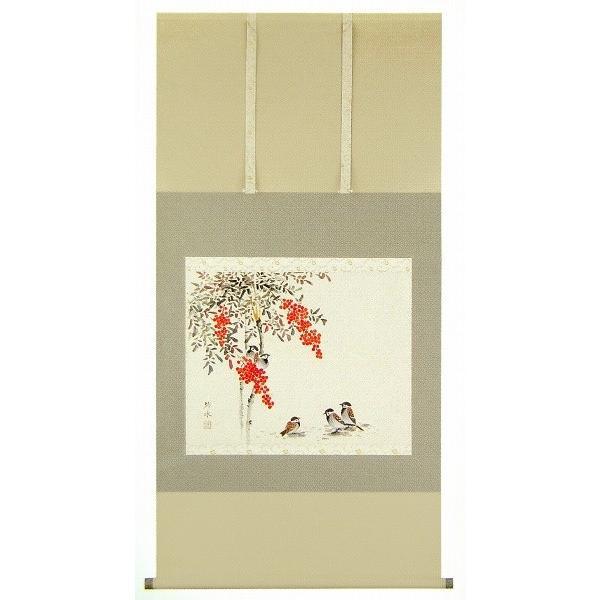 掛け軸 奥田吟水 「南天に雀」 日本画 真筆 尺八ヨコ 桐箱入り 掛軸 表装 肉筆画 冬掛 難を転ずる R980