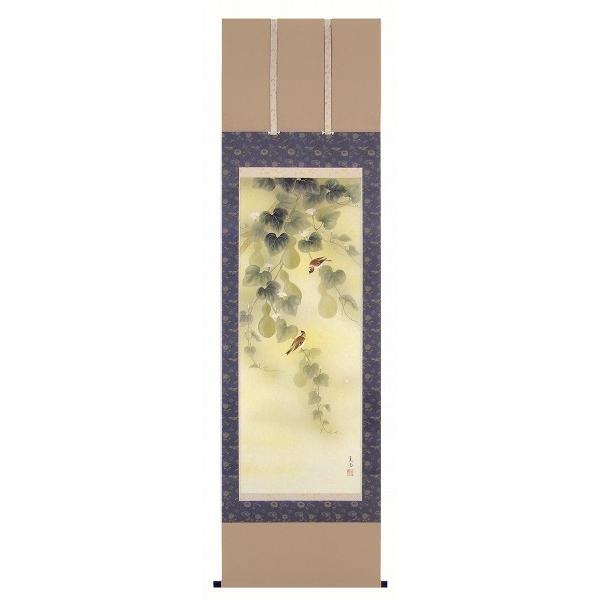 掛け軸 吉倉美雪 「六瓢」 日本画 真筆 尺五立 桐箱入り 掛軸 表装 肉筆画 m R1180