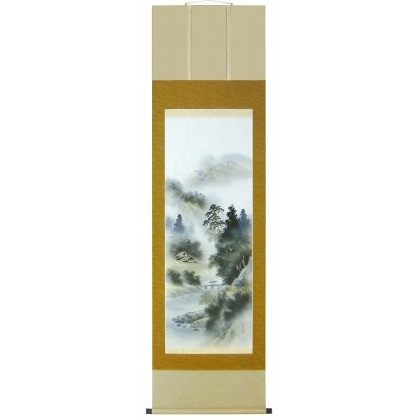 掛け軸 中野長春 「彩色山水」 尺五立 日本画 真筆 三段表装 桐箱入り 普段掛けに 掛軸 風景画 R508