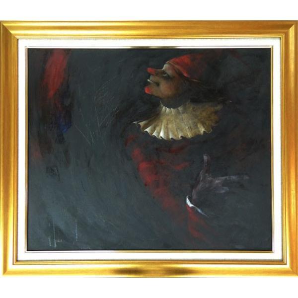 森田訓司 作品 「道化」 F20号 油彩画 真筆 額付き 人物画 油絵 A1829