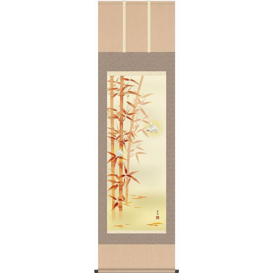 掛け軸 根本葉舟 「朱竹」 尺五立 洛彩緞子本表装 掛軸 桐箱入 特殊工芸印刷 飲食店や居酒屋、商店のお飾りに 商売繁盛