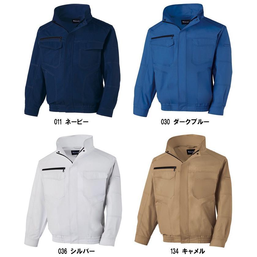 自重堂 86910 エアコンジャケット(ファン付) S〜LL 空調服 作業服 【代引き不可】
