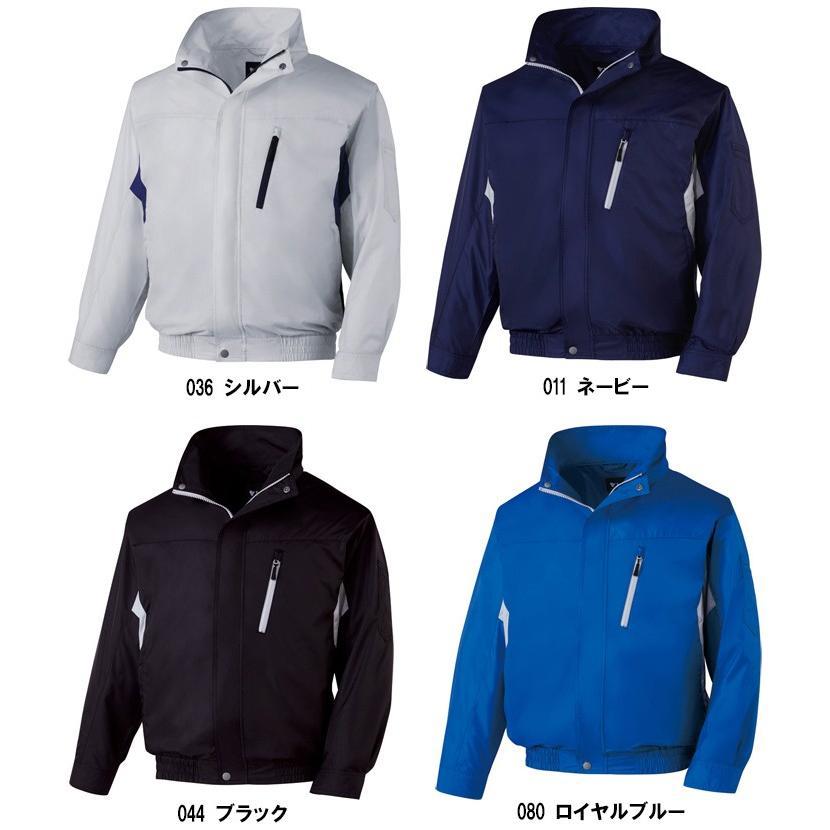 自重堂 86920 エアコンジャケット(ファン付) EL 空調服 作業服 【代引き不可】