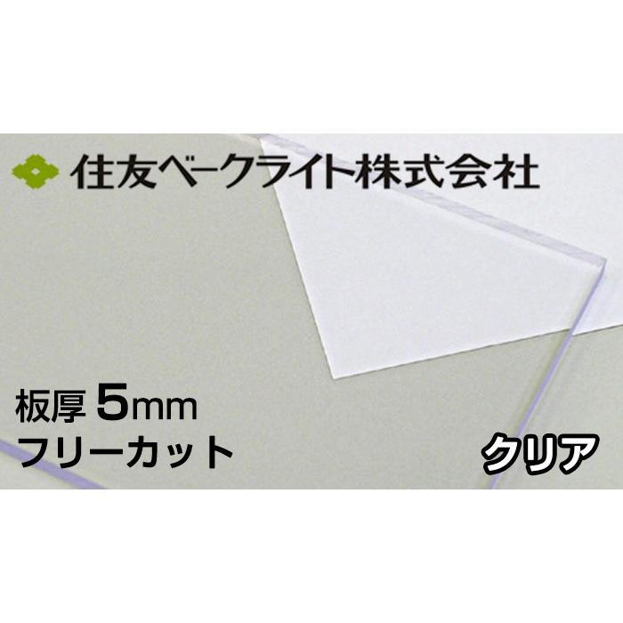 ベークライト 住友 住友ベークライトが新開発 低VOCのフェノール樹脂