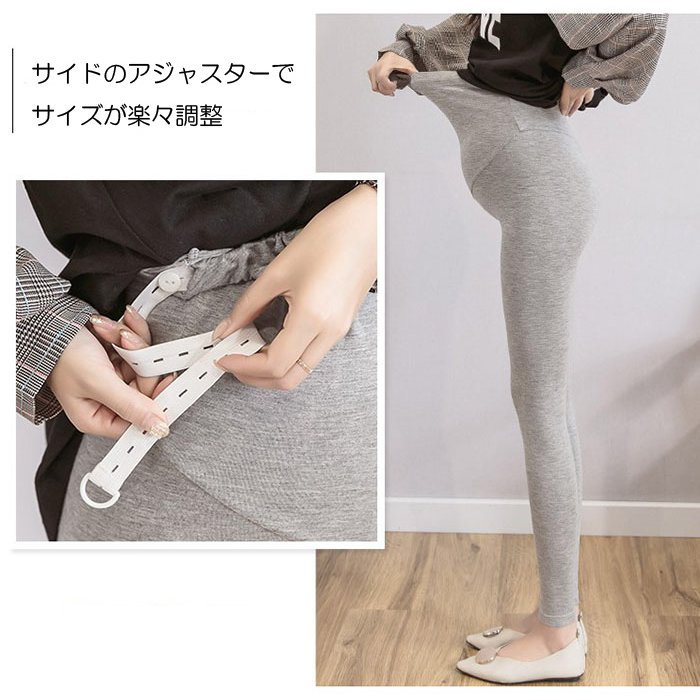 レギンス マタニティ 薄手 レディース パンツ 美脚 9分丈 伸びる 夏 大きいサイズ ストレッチ 柔らかい ゆったり ルームウェア 伸縮性 涼しい 送料無料 seii-shop 09
