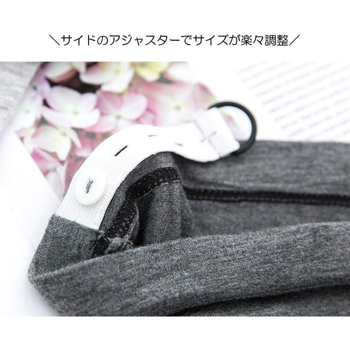 レギンス マタニティ 薄手 レディース パンツ 美脚 7分丈 伸びる 夏 大きいサイズ ストレッチ 柔らかい ゆったり ルームウェア 伸縮性 涼しい 送料無料 seii-shop 09
