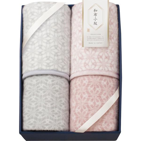 寝具 毛布 掛け布団 シンプルアクリル毛布(毛羽部分)・ポリッシャー加工2P 法事・法要・粗供養・年祭のお返し(返礼品)に