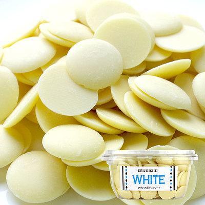 成城石井 フランス産ホワイトチョコレート 新作 大人気 D+2 300g おすすめ特集