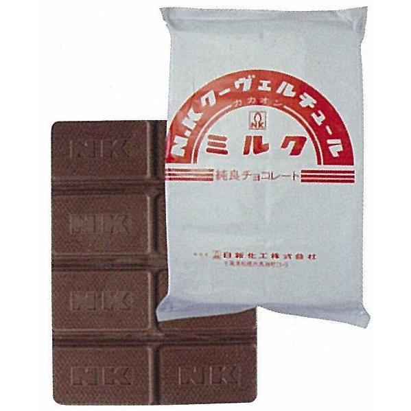 日新化工/カカオンミルク 2kg×10<クーベルチュール>