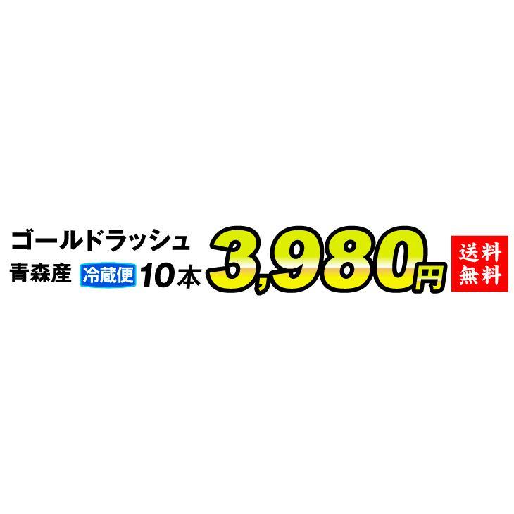 トウモロコシ 青森産 ゴールドラッシュ 10本 冷蔵便 甘い 生でも食べられる スイートコーン 野菜 国華園 seikaokoku 04