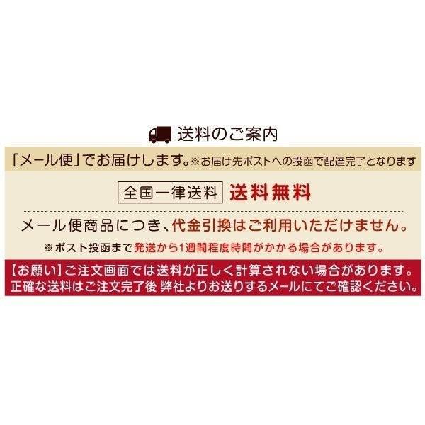 業務用八穀ごはん 1袋 メール便|seikaokoku|02