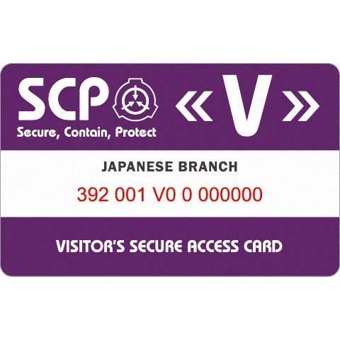 SCP財団 認証カード 来訪者用 2枚|seikastore|02