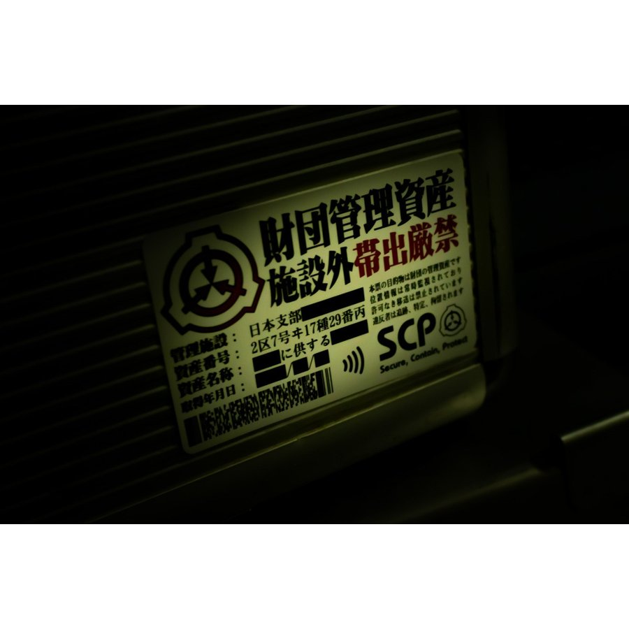 SCP財団 資産管理票 ステッカー 2枚 seikastore 02