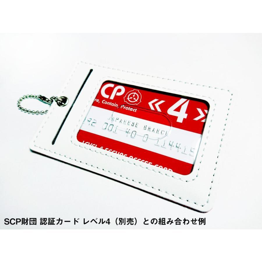 SCP財団 収容標識 Type-BH Keter パスケース 定期入れ seikastore 04