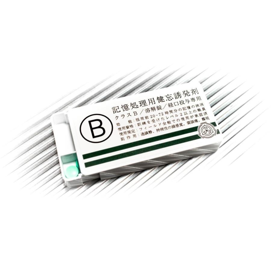 SCP財団 記憶処理用健忘誘発剤 ステッカー 3枚|seikastore|02