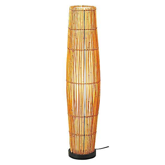 《籐素材の魅力を活かした》TOME和風フロアライト籐編60W1灯WDLT0-77Z
