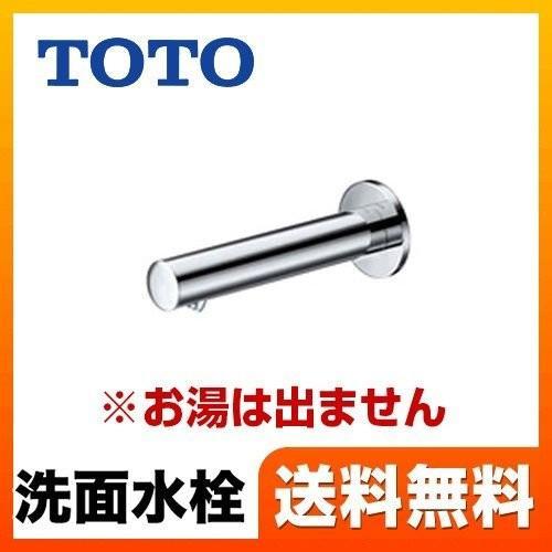 【工事対応不可】TENA13A 洗面水栓 TOTO 壁付タイプ