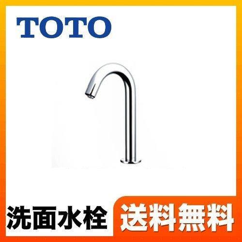 【工事対応不可】TENA22ALW 洗面水栓 TOTO ワンホール