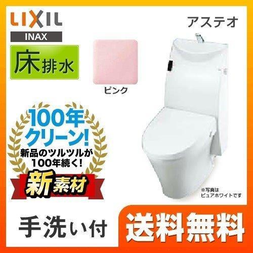 アステオ シャワートイレ LIXIL リクシル 【設置工事対応可能】トイレ 便器 INAX YBC-A10S DT-386J LR8 床排水 排水芯:200mm