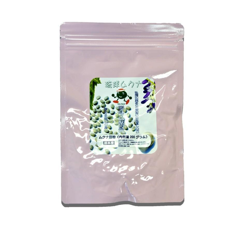 サプリメント ムクナ 琉球ムクナ(ムクナ豆・八升豆)熊本で栽培された無農薬の国産品(豆粉) 1袋 200グラム×2袋  Lドパー含有 seikatu 06