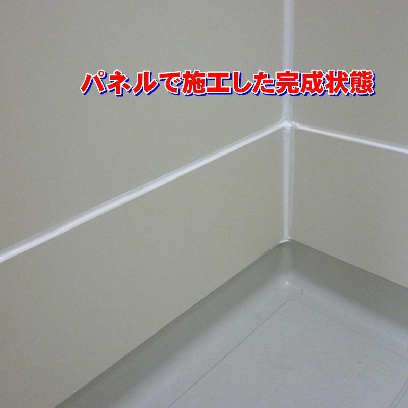 ユニットバス腰下腐食部分巾木パネル2枚入り seikatu 09