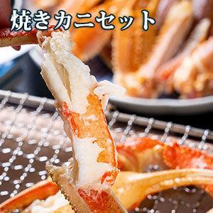 お家で簡単・下処理済み、ズワイガニ2杯分!カニすき鍋に便利、焼きガニにもOK!【緊急事態宣言により、緊急値下げ】 seikiro-shop 05