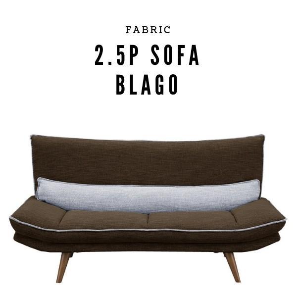 ソファ 2.5人掛け 2 .5P 大きめ2人掛けソファー sofa ファブリック 布 シンプル ダークブラウン ブラゴ ソファ 2.5人掛け 2 .5P 大きめ2人掛けソファー sofa ファブリック 布 シンプル ダークブラウン ブラゴ