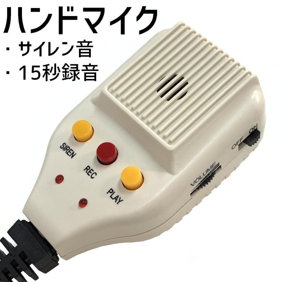 【レンタル】拡声器 35W ショルダー型大型メガホン STM-35V2 サイレン ホイッスル USB再生対応 7日間貸し出し seiko-techno-pa 02
