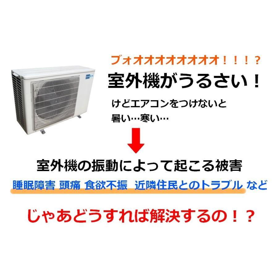 エアコン の 室外 機 が うるさい