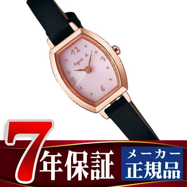 ふるさと納税 アニエスベー agnes b. マルチェロ Marcello ソーラー レディース b. 腕時計 マルチェロ ピンク 腕時計 ダイアル FBSD946, 日吉村:91f19f99 --- airmodconsu.dominiotemporario.com