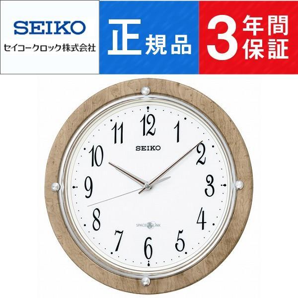 SEIKO CLOCK セイコー クロック スペースリンク GP212A|seiko3s