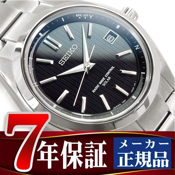 SEIKO BRIGHTZ セイコー ブライツ ソーラー電波 メンズ 腕時計 コンフォテックスチタン SAGZ083