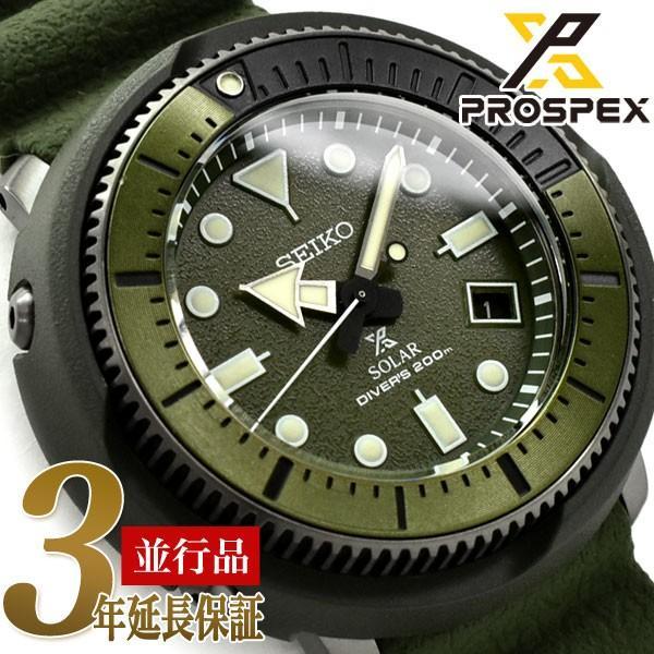 逆輸入 SEIKO PROSPEX STREET SERIES ストリートシリーズ ソーラー DIVER's200m メンズ 腕時計 ツナ缶 オリーブグリーンダイアル SNE535P1 seiko3s