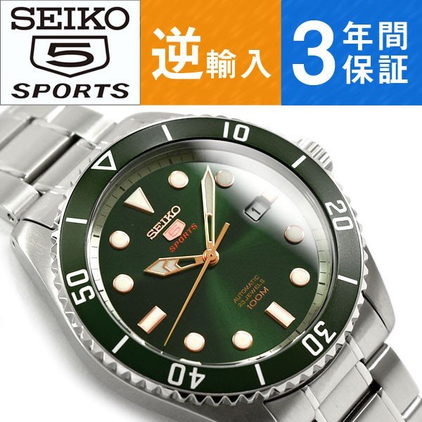 f913dde54f 日本製 逆輸入 SEIKO5 SPORTS セイコー5スポーツ 自動巻き 手巻き付き 機械式 メンズ ...