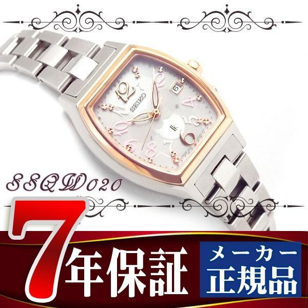 セイコー ルキア ソーラー電波 レディース腕時計 コンフォテックスチタン ホワイト  SSQW020|seiko3s