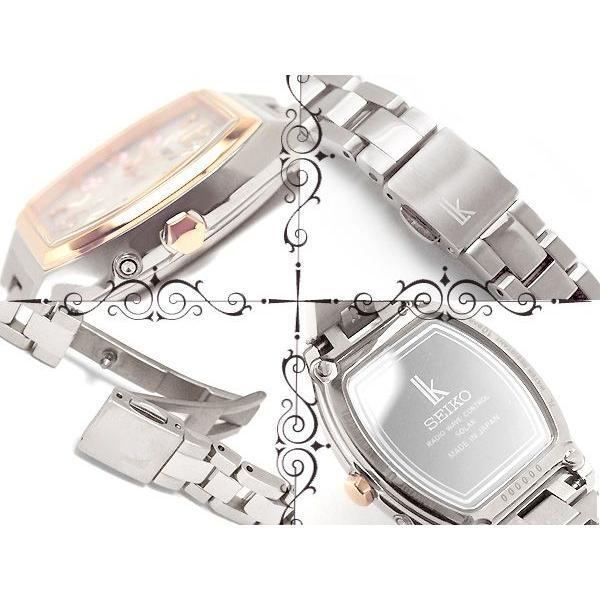 セイコー ルキア ソーラー電波 レディース腕時計 コンフォテックスチタン ホワイト  SSQW020|seiko3s|03