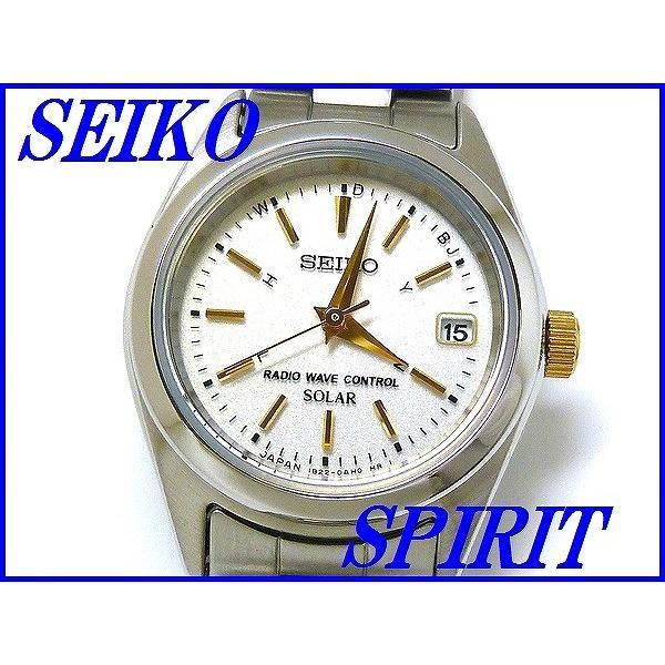 【あす楽対応】 『SEIKO SPIRIT』セイコー スピリット SSDY003 ソーラー電波時計, 柳川市 42e87d87