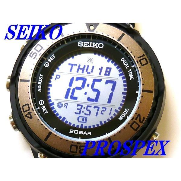 ☆新品正規品☆『SEIKO PROSPEX FIELDMASTER』セイコー プロスペックス LOWERCASE プロデュースモデル ソーラー腕時計 SBEP023【送料無料】|seikodo-watch