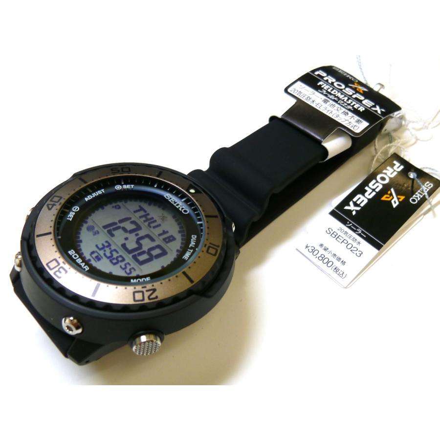 ☆新品正規品☆『SEIKO PROSPEX FIELDMASTER』セイコー プロスペックス LOWERCASE プロデュースモデル ソーラー腕時計 SBEP023【送料無料】|seikodo-watch|08