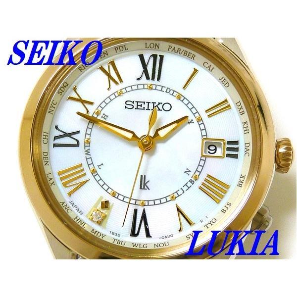 有名な高級ブランド ☆新品正規品☆『SEIKO LUKIA』セイコー ルキア レディゴールド ダイヤモンド入り ソーラー電波腕時計 ルキア レディース SSQV066【送料無料】, 酒のさとう:b9a55e49 --- airmodconsu.dominiotemporario.com