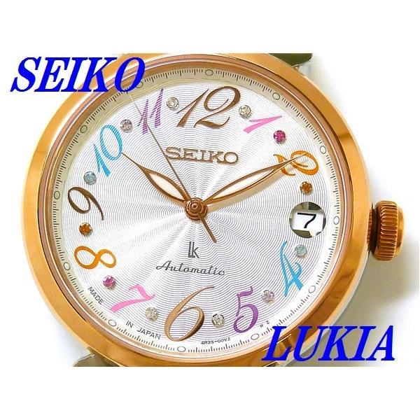 新しい季節 ☆新品正規品☆『SEIKO LUKIA』セイコー LUKIA』セイコー 腕時計 ルキア メカニカル レディース 腕時計 888本限定モデル レディース SSVM020【送料無料】, HIROMI TAKEI:da356947 --- airmodconsu.dominiotemporario.com