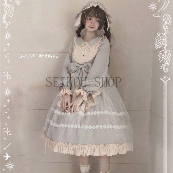 ワンピース ロリータ 長袖 おやすみウサギ かわいい 真珠 オーバースカート S M L ライトブルー ブラック フリル|seikou-shop|02
