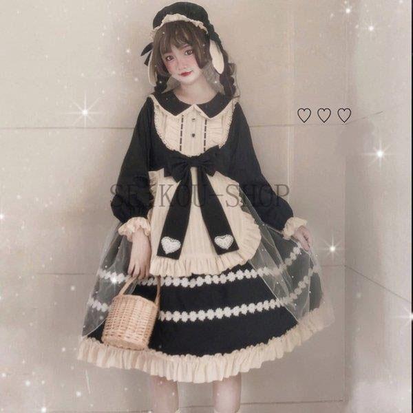 ワンピース ロリータ 長袖 おやすみウサギ かわいい 真珠 オーバースカート S M L ライトブルー ブラック フリル|seikou-shop|03