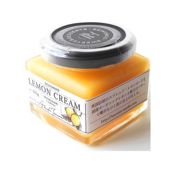 レモンクリーム|seikundo|02